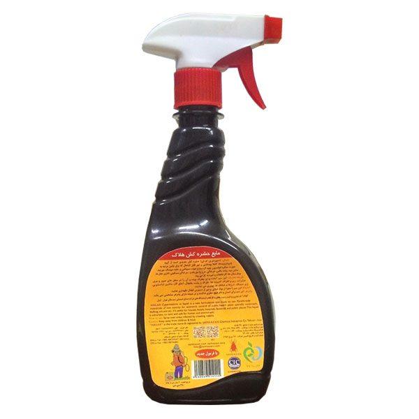 SAMSALIN insecticide liquid