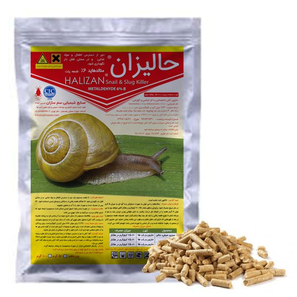 HALIZAN metaldehyde snail killer