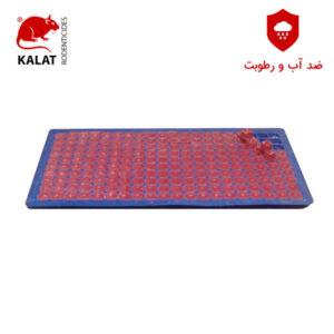 KALAT Plate wax
