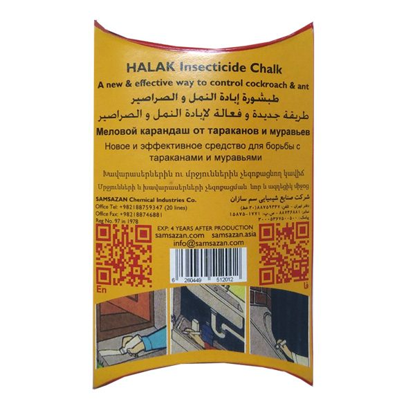 HALAK insecticide chalk 3