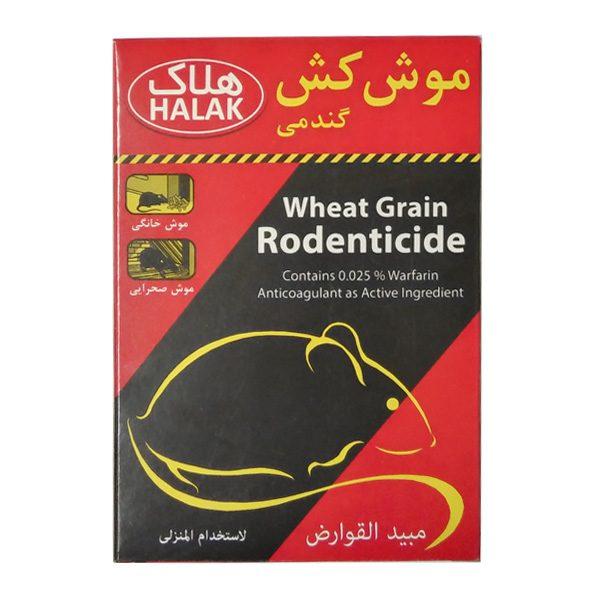 HALAK Wheat rodenticde box 2