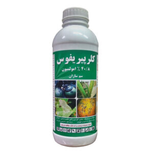 Tarımsal Klorpirifos %40.8