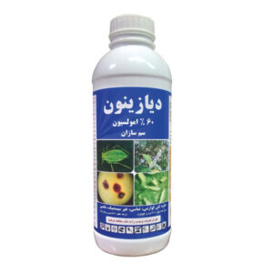 دیازینون 60 درصد امولسیون سم سازان