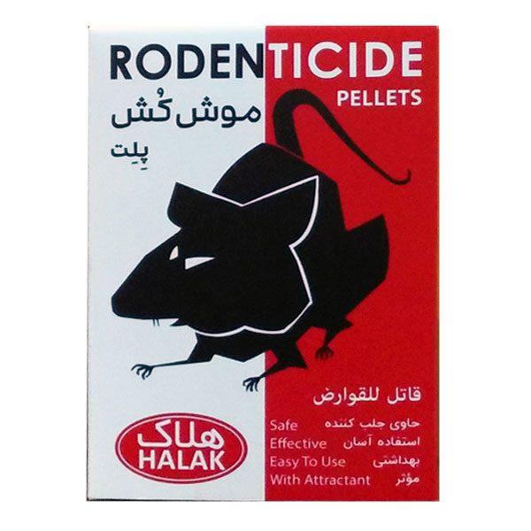 HALAK Pellet Rodenticide (BOX)