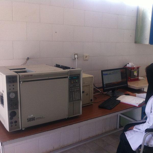 آزمایشگاه 1