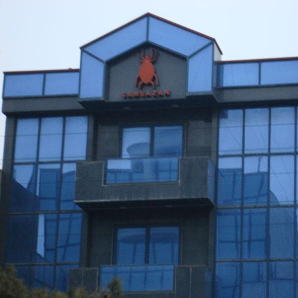 دفتر مرکزی سم سازان